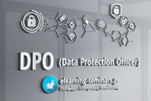 DPO - DATA PROTECTION OFFICER